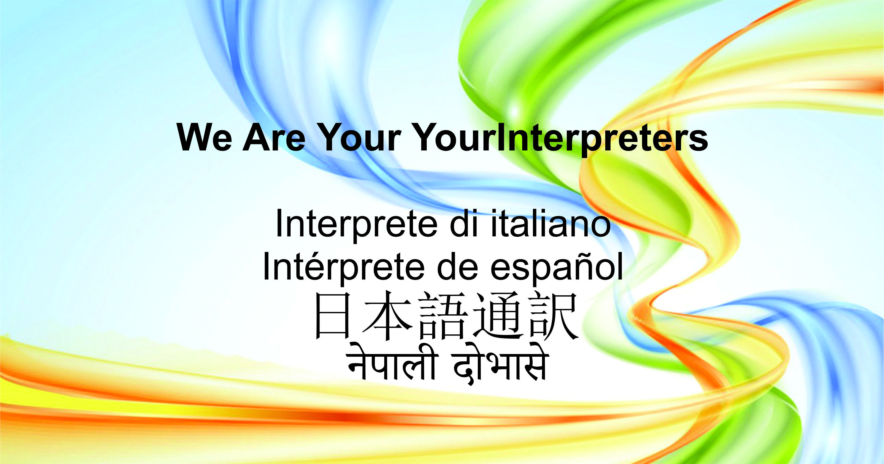 Contact YourInterpreters.com, a Leader In Interpretation Services!